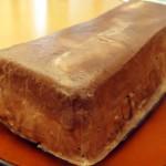 Gâteau brownie chocolat et gelée de framboises